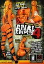 Anal Empire #4