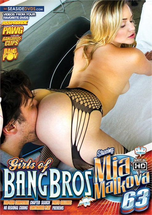 Girls Of Bangbros Vol. 63: Mia Malkova