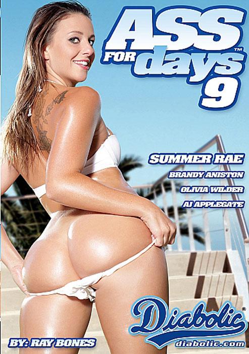 Задницы Дня #9 / Ass For Days #9 (2013) DVDRip