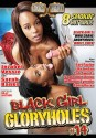 Black Girl Gloryholes 14