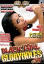 Black Girl Gloryholes 17