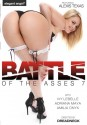 Battle of the Asses 7