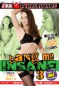 Bang Me Insane 3