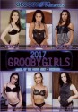 Grooby Girls 2017 - Model of the Month: July - December