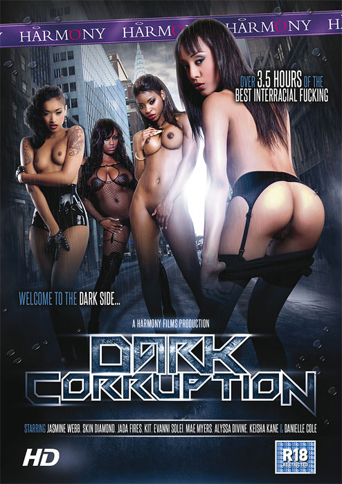 Тёмная Коррупция / Dark Corruption (2014) DVDRip