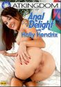ATK Anal Delight With Holly Hendrix