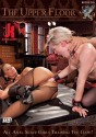 All Anal Slave Girls Training The Gape!