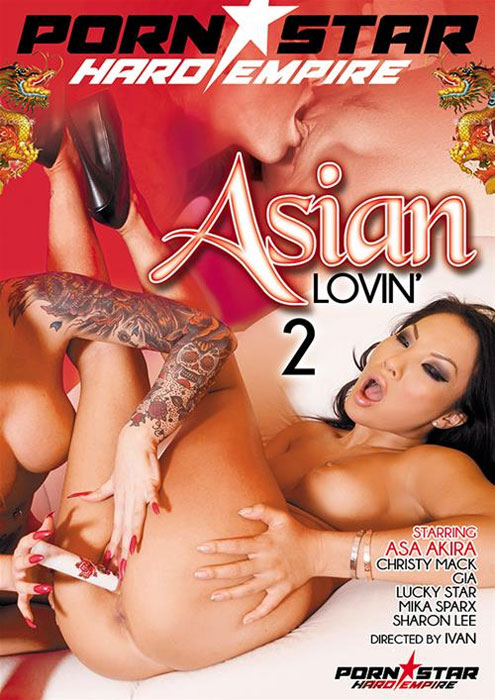 ��������� ������ #2 / Asian Lovin' #2 (2014) DVDRip