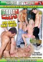 Italian Milfs Do Anal Like This!
