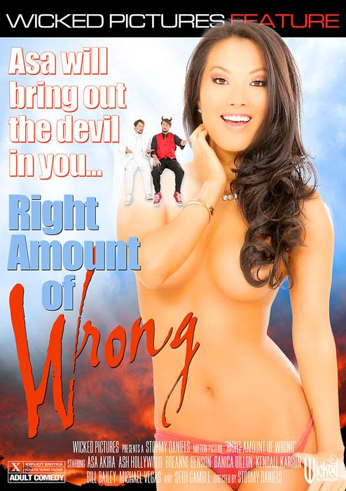 Достаточное Количество Ошибок / Right Amount Of Wrong (2014) DVDRip