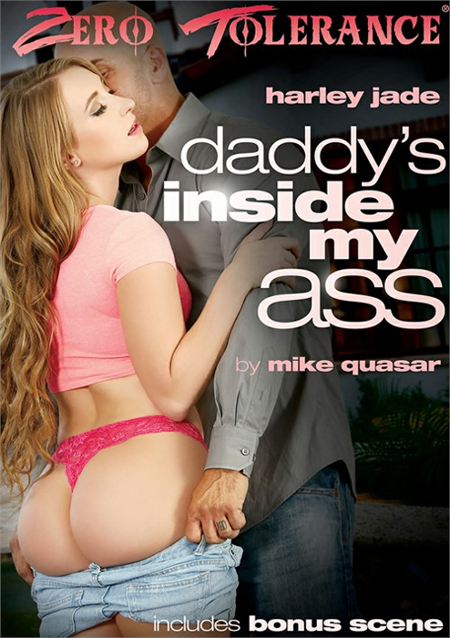 Daddy's Inside My Ass